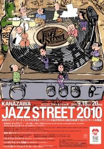 KANAZAWA JAZZ STREET 2010
